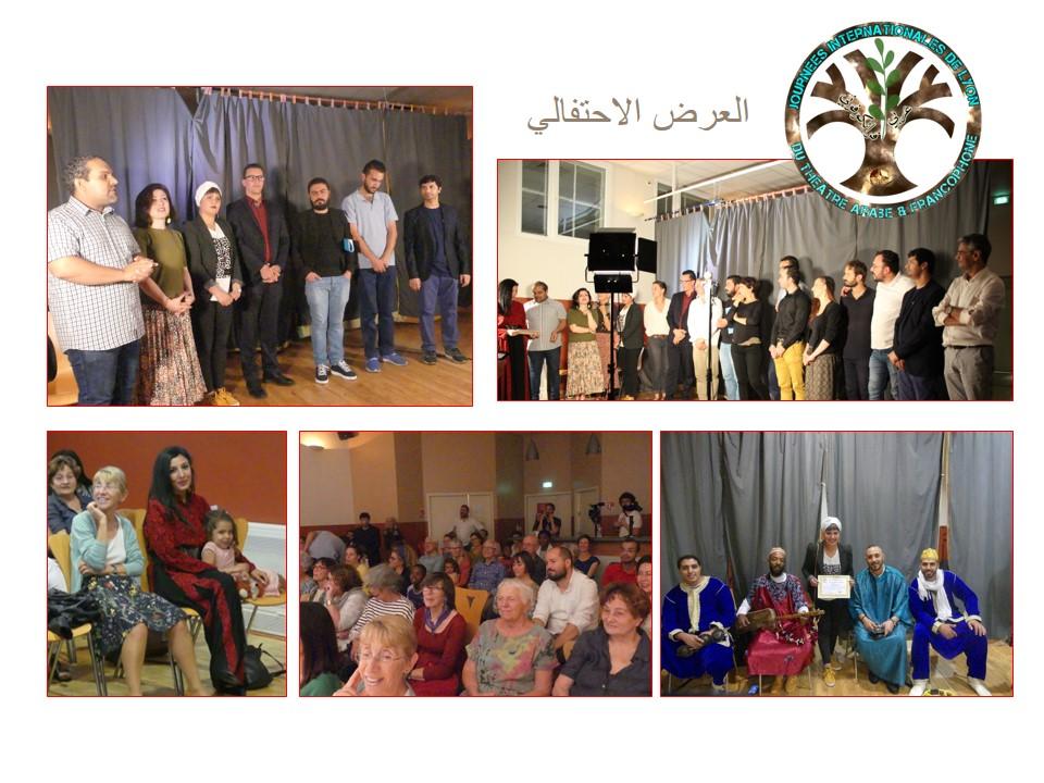 صور المشاركين
